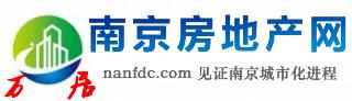 南京房地产网